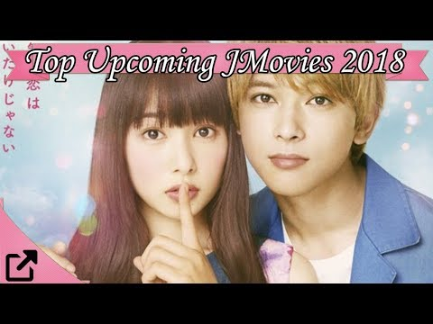Top Upcoming Japanese Movies 2018