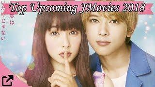 Top Upcoming Japanese Movies 2018