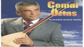 CEMAL ÖZTAŞ - NEYLİYEM YAR * (Official Audıo) - (Atakan Müzik)