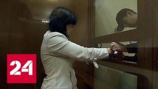 'Черные риелторы' похищали владельцев квартир с порога - Россия 24