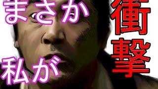 幅広い芸域で人気の俳優、伊原剛志(51)がNHK大河ドラマ「花燃ゆ...
