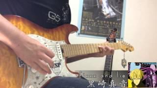 Maon Kurosaki 3rdアルバム「REINCARNATION」TR05.