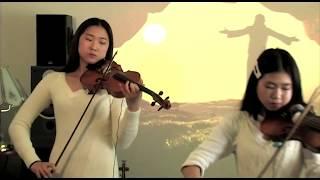 전선우 전선민 바이올린 연주 주 여호와는 광대하시도다 (베다니 침례교회 부활절 예배  특송)