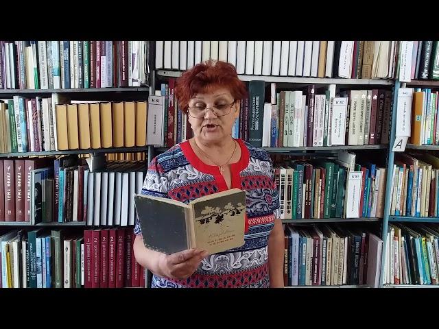 Изображение предпросмотра прочтения – ТатьянаПолякова читает произведение «Василий Теркин» А.Т.Твардовского