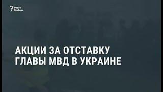 Фото Видеоновости