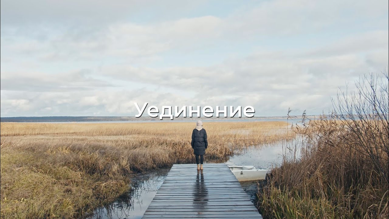 Осенняя рекламная кампания Ярославской области (природа)