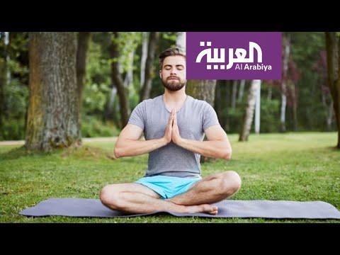 صباح العربية | أبعد الأرق باليوغا  - نشر قبل 31 دقيقة