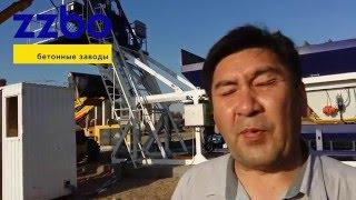 Отзыв №24. В Ташкенте установлен мобильный бетонный завод КОМПАКТ. Мнение заказчика(Мнение заказчика всегда важно как обратная связь для специалистов, поэтому наши наладчики очень плотно..., 2015-12-24T05:05:10.000Z)