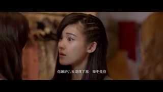 【閨蜜】台灣正式預告 ,8/1,姊妹淘萬歲