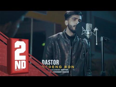 Dastor - Bedang Bon (OFFICIAL VIDEO) ده ستور  - بيده نك بون