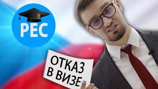 Образование в Чехии. Как потерять деньги и год жизни?