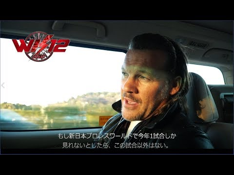 """Chris Jericho : Exclusive Interview """"Alpha vs Omega"""" WK12 January 04 2018"""