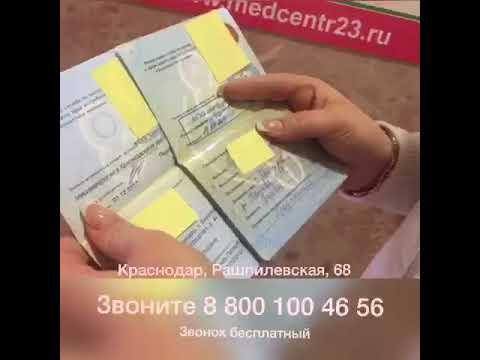 Медицинская книжка обязанность работодателя временная регистрация в москве заявление