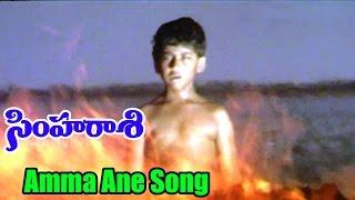 Simharasi Songs - Amma Ane - Dr. Rajasekhar, Saakshi Sivanand - Ganesh Videos