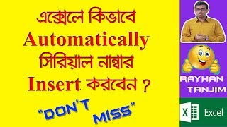 Automatically Insert Serial Number in MS Excel || MS Excel Tutorial Bangla