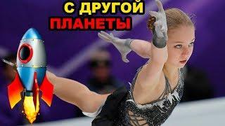 ТРУСОВА с ДРУГОЙ ПЛАНЕТЫ Кто попадет в ФИНАЛ Гран При 2019