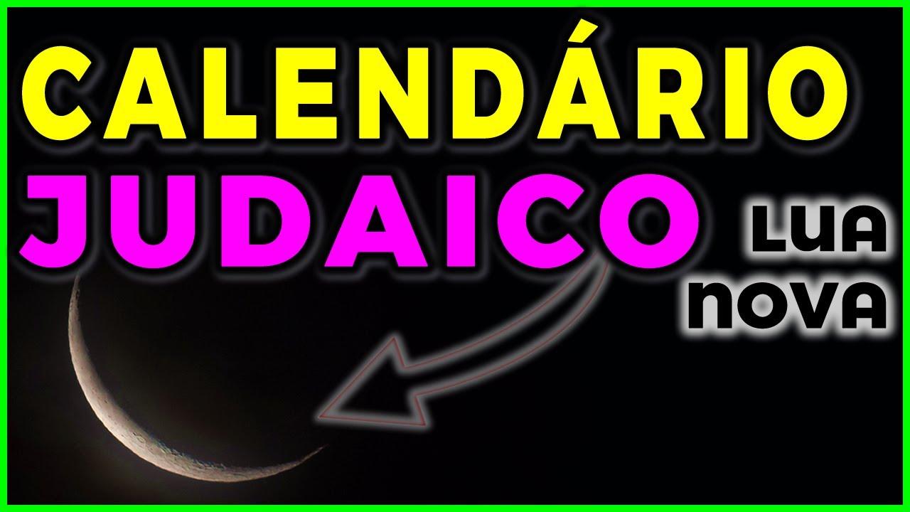 Como a Lua e o Sol Influenciam o Judaísmo? - Canal Alef