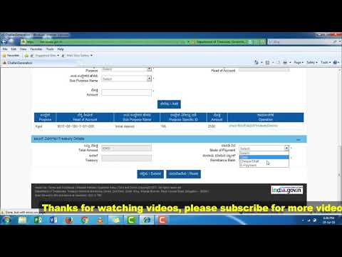 How to Generate KGID Challan online by Pawar