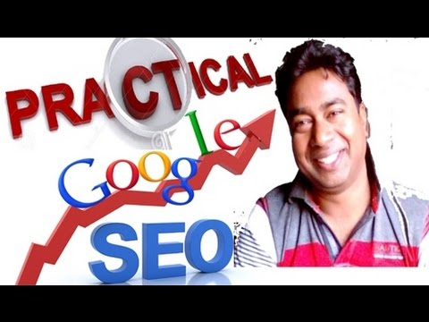 ON Page SEO - Search Engine Optimization!! Practical Tutorial - 1