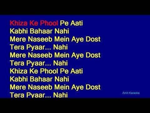 Khiza Ke Phool Pe - Kishore Kumar Hindi Full Karaoke with Lyrics
