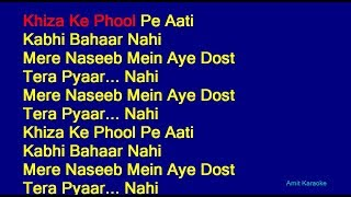 Khiza Ke Phool Pe - Kishore Kumar Hindi Full Karaoke with Lyrics