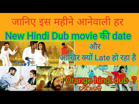 All New Hindi Dub movies in August with date | why Orange ( ram ki jung)  hindi dub is so late ?😢