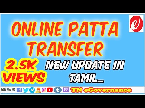 New Update In Online Patta Transfer With Registration Department