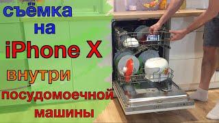 Как я УБИЛ свой Айфон 10 / Не повторяйте ЭТО!!! iPhone в посудомоечной машине. Посудомойка и Айфон