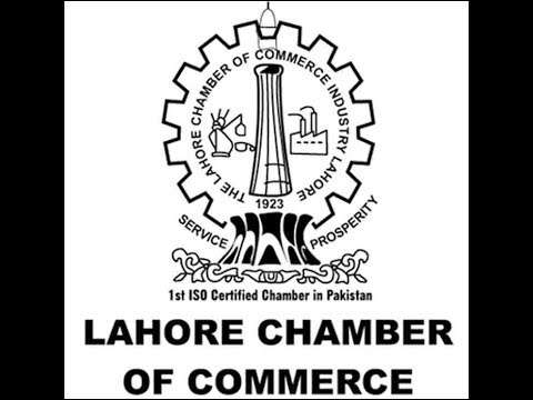 """Opening ceremony of Lahore Chamber of Commerce and Industry """"Online Business Registration Portal"""""""
