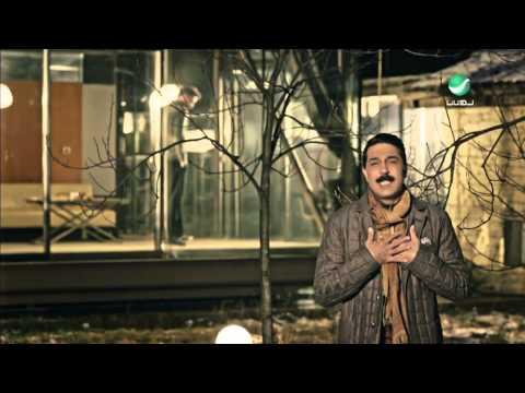 Abdullah Al Rowaished ... Elli Hassal - Video Clip | عبد الله الرويشد - إللي حصل - فيديو كليب