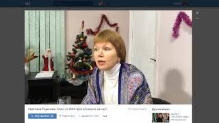 видео Коммунальное хозяйство: 10 советов