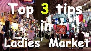 Hong Kong Travel Guide: Top 3 shopping tips in Ladies