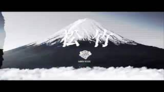 Tokyo Ghoul | Токийский гуль трейлер фильма