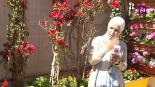 م. أمل القيمري - زيارة لربة منزل مهتمة بالنباتات