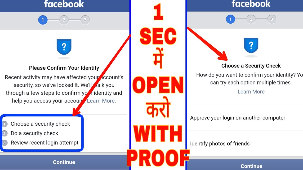Identity your facebook problem confirm login Confirm my