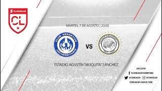 Club Deportivo Universitario vs Diriangen FC