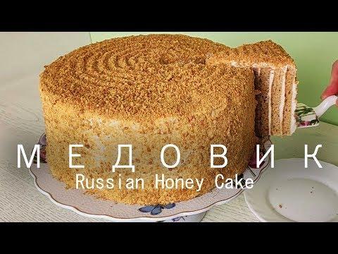 Так проще! Медовик с вертикальными коржами. Medovik - Russian Honey Cake Recipe.
