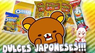 ¡Que Kawaii! v: | ¡Probando dulces Japoneses (C/mis hermanos) 2.0! | Kamikaze Shop