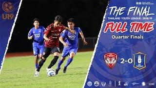 Thailand Youth League Highlight : เอสซีจี เมืองทอง ยูไนเต็ด 2-0 บีจี ปทุม ยูไนเต็ด