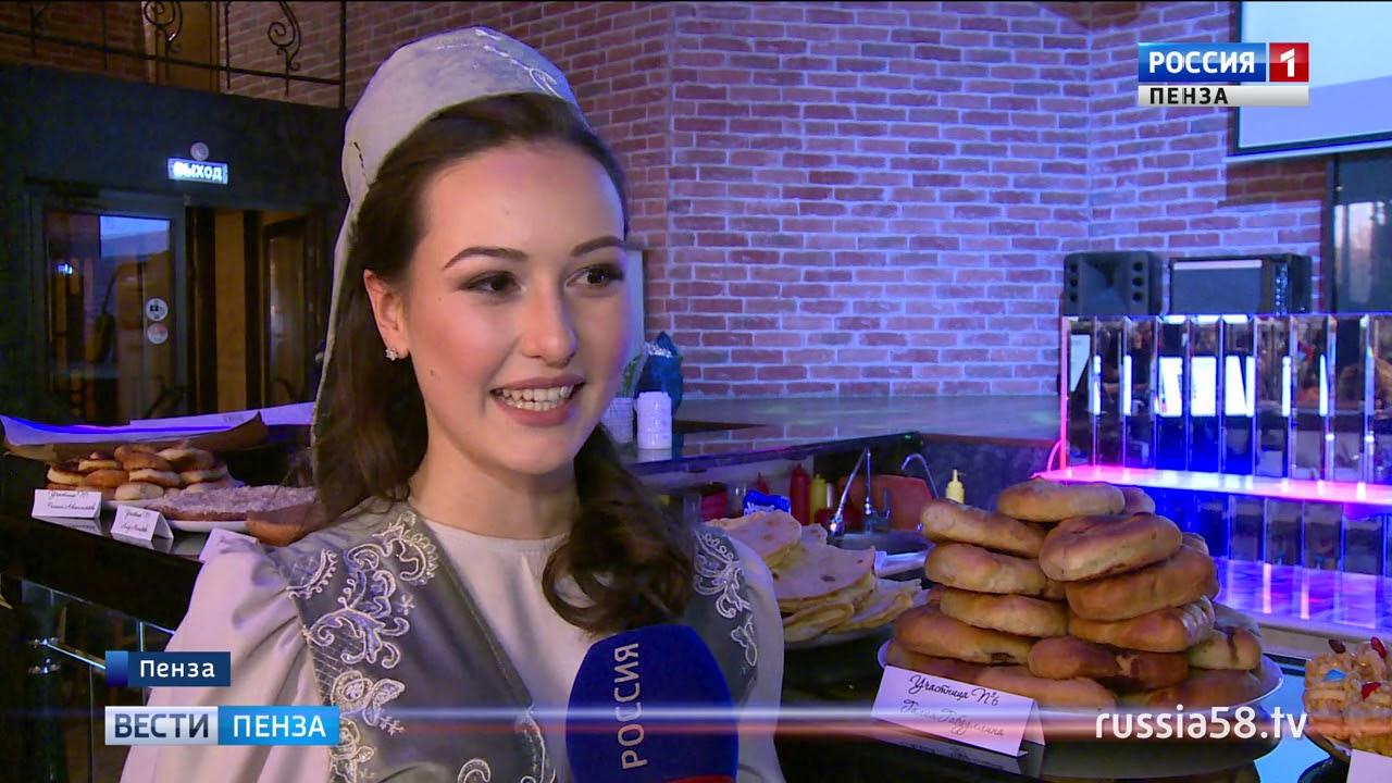 В Пензе выбрали самую красивую татарскую девушку
