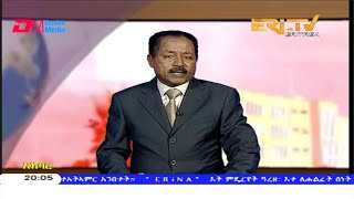 News in Tigre for February 20, 2020 - ERi-TV, Eritrea