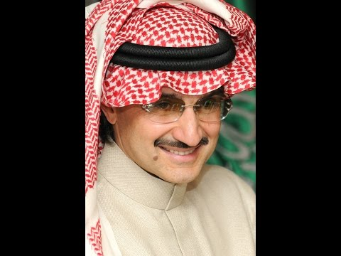 TOP 5 BILLIONAIRES OF SAUDI ARABIA