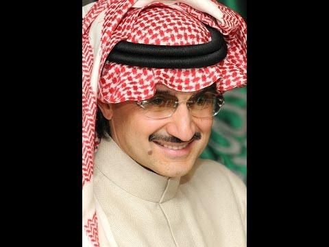 TOP 5 BILLIONAIRES OF SAUDI ARABIA