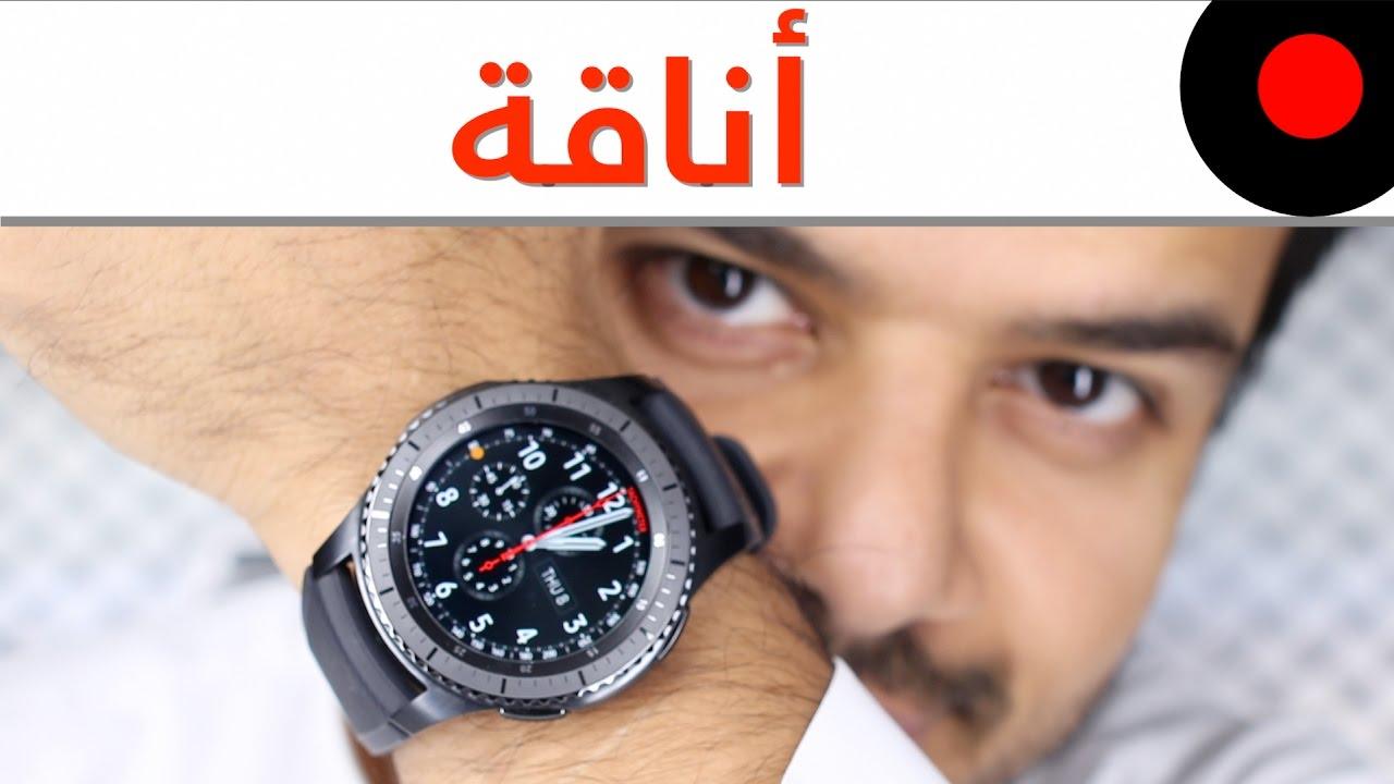 ed55be2a1 ارقى ساعة ذكية من سامسونج جير فرونتير Samsung Gear S3 Frontier ...