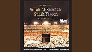 surah-al-rehman-with-english-translation