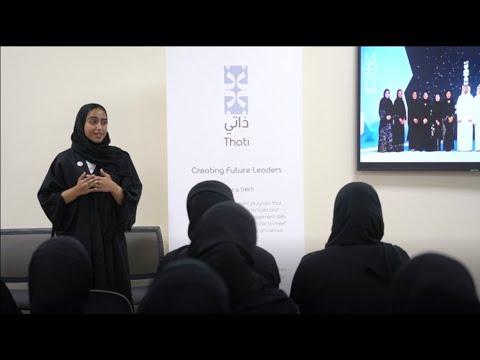 Employer Day – Zayed University 2019