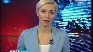Выпуск «Вести-Иркутск. События недели» 18.03.2018 (09:45)