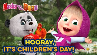 Masha and the Bear 👶 HOORAY IT'S CHILDREN'S DAY! 🧸🍼 Best episodes collection 🎬 Cartoons for kids
