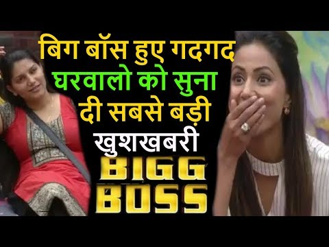 Bigg Boss 11 Hina Khan become captain again, Bigg boss gives surprise to contestants