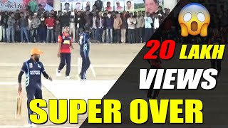 SUPER OVER |MEGA FINAL | PATHRI PREMIER LEAGUE 2018||  PATHRI || PARBHANI ||  FINAL DAY